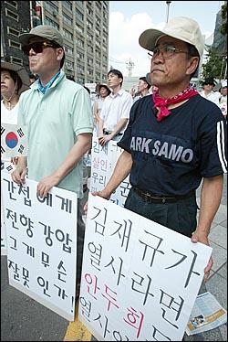 박근혜를사랑하는모임 회원들이 'PARKSAMO'가 적힌 단체 티셔츠를 입고 집회에 참석했다. 박근혜를사랑하는모임 회원들이 'PARKSAMO'가 적힌 단체 티셔츠를 입고 집회에 참석했다.